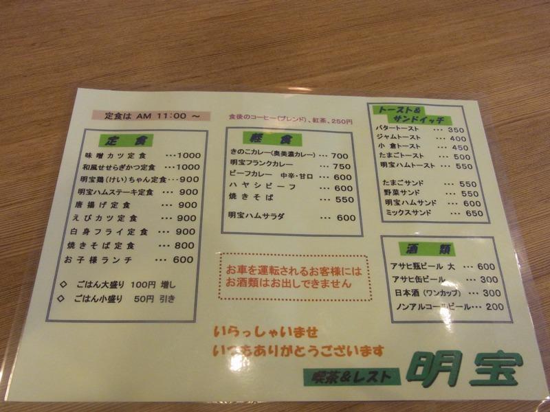 RIMG4642.JPG