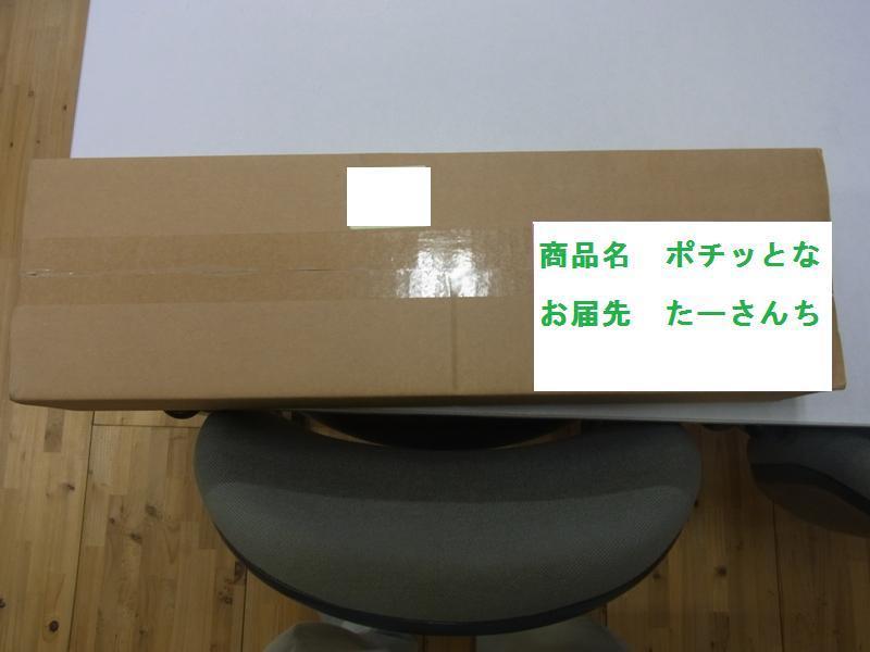 RIMG3842.JPG